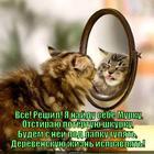 https://lolkot.ru/2014/09/24/zhizn-s-chistogo-lista/