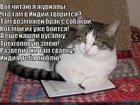 https://lolkot.ru/2014/12/21/zhurnal-indiya-segodnya/