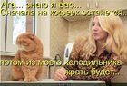 https://lolkot.ru/2010/08/05/znayu-ya-vas/