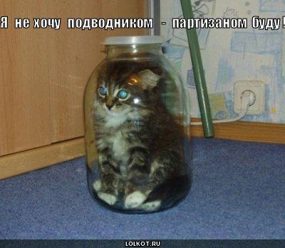 не хочу подводником