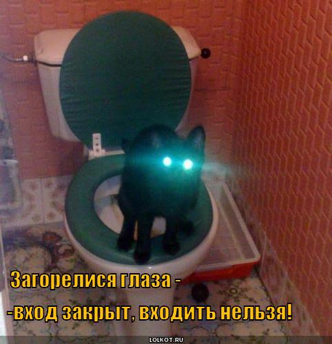 входить нельзя!