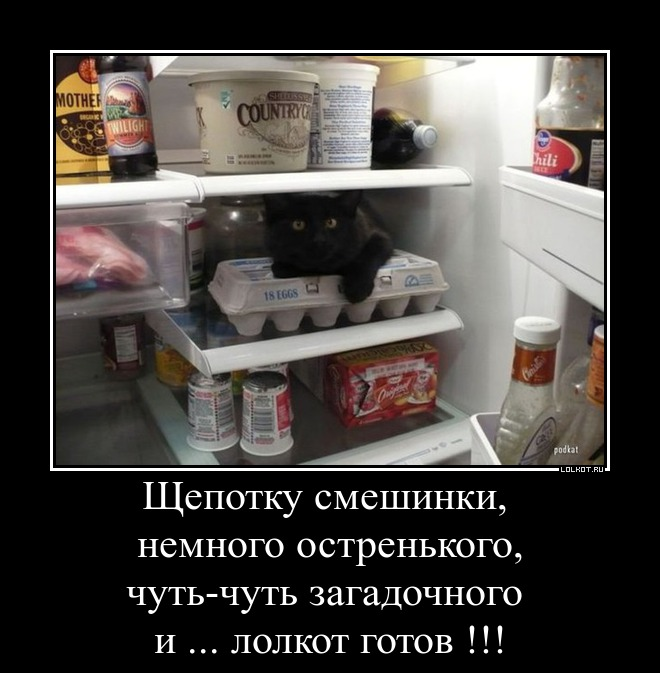 рецепт ЛК