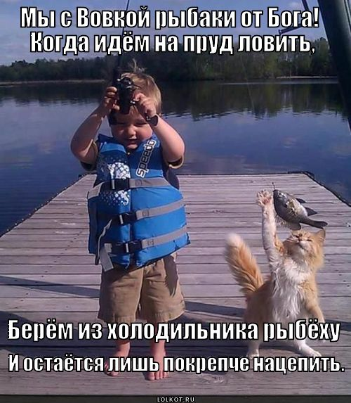 Рыбаки-шпротсмены