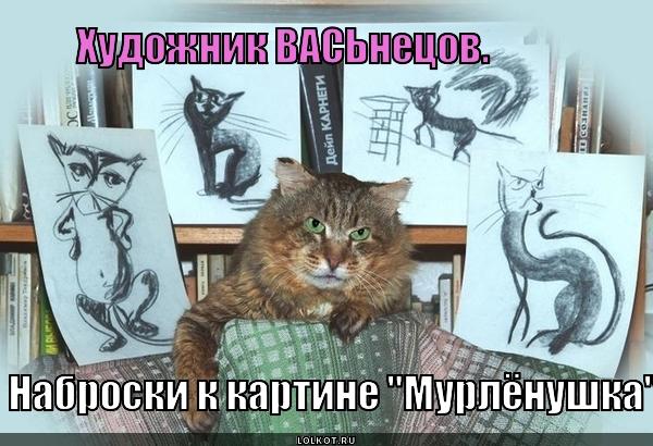 Васьнецов