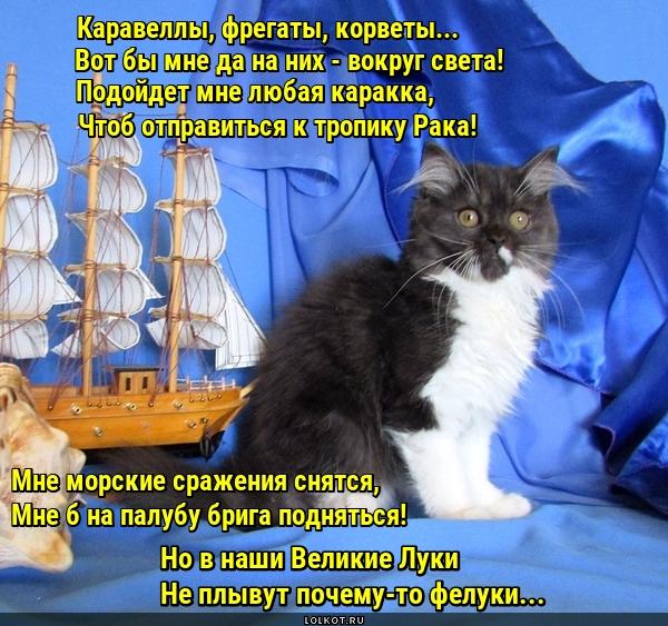 Капитан Джек Не Робей