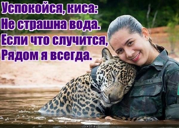 ВодоЛаска