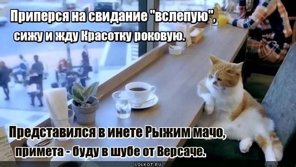 Мачо от Версаче